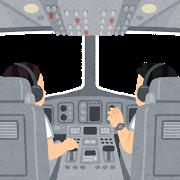 airplane_cockpit_frame.png