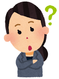 businesswoman3_question.png