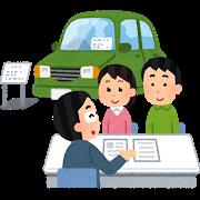 car_dealer_man.png