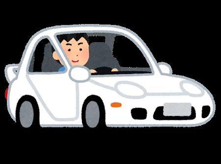 car_sports_man.png