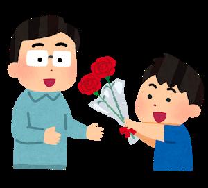chichinohi_present_oyako_red.png