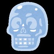 fantasy_crystal_skull.png