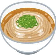 food_udon_kake.png
