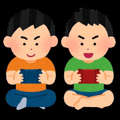 game_friends_keitai_boy.png