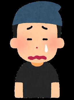 izakaya_man3_cry.png