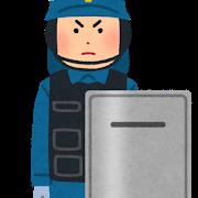 job_police_kidoutai.png