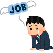job_shitsugyou_man.png
