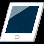 kaden_tablet.png