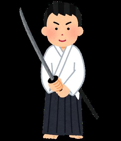 kenjutsu_dougi_man.png