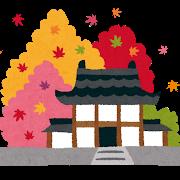kouyou_temple.png