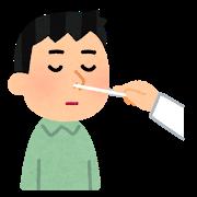 medical_influenza_kensa.png