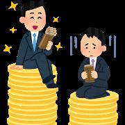 money_chingin_kakusa_man.png