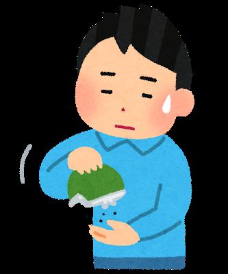 money_kinketsu_man.png