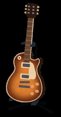music_guitar_stand_guitar.png