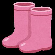 nagagutsu_pink.png