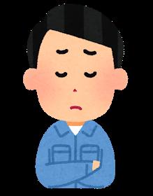 sagyouin_man08_think.png