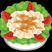 salad_reisyabu.png