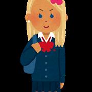 school_joshikousei_kogyaru_90s.png