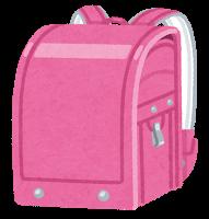 school_randoseru4_pink.png