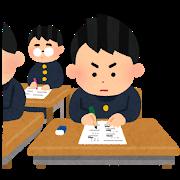 school_test_seifuku_boy.png