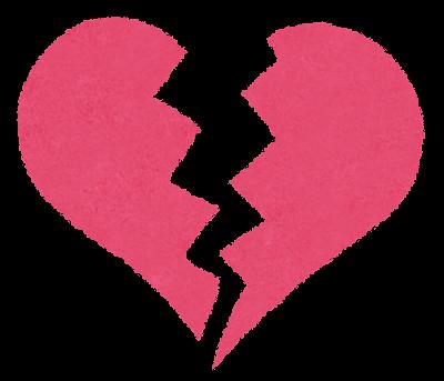 shitsuren_heart.png