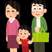 shopping_supermarket_family_girl.png