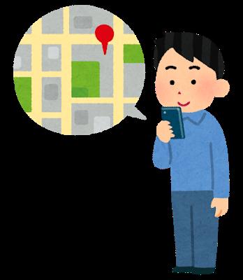 smartphone_map_app_man.png
