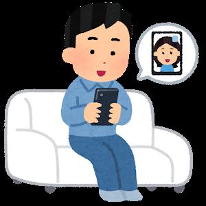 smartphone_video_phone_man_woman.png