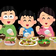 syokuji_family_tanoshisou.png