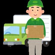 takuhai_truck_man_nimotsu.png