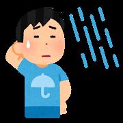 tenki_ame_otoko.png