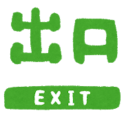 text_exit.png