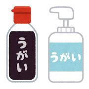 thumbnail_medical_ugai_kusuri.jpg