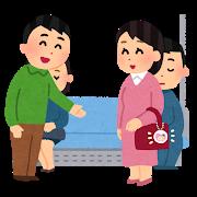 train_yuzuru_ninpu_mark.png
