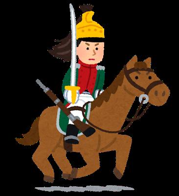 war_dragoon_ryuukihei.png