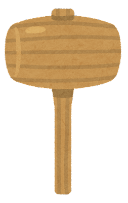 wood_hammer.png